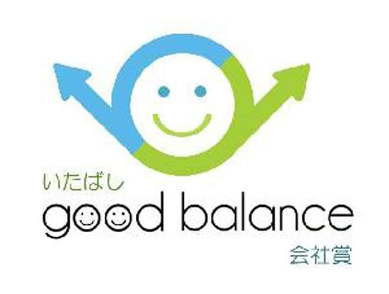 いたばしgoodbalance